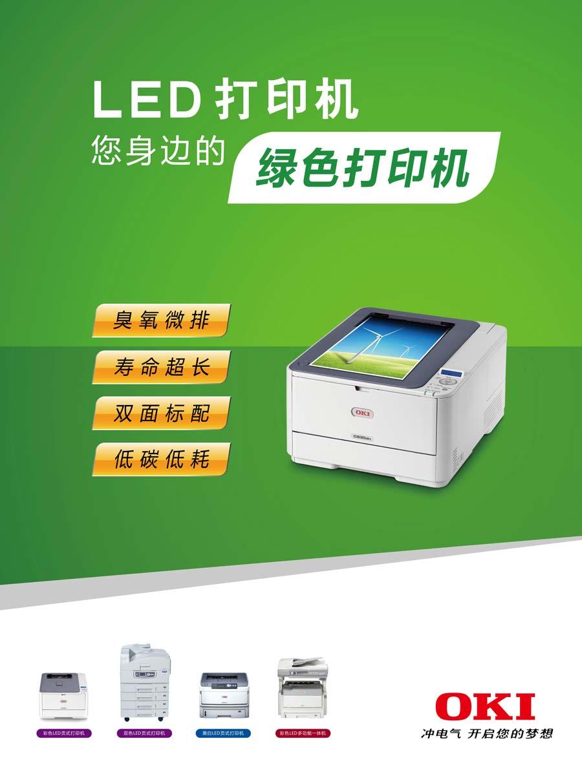日冲商业(北京)有限公司