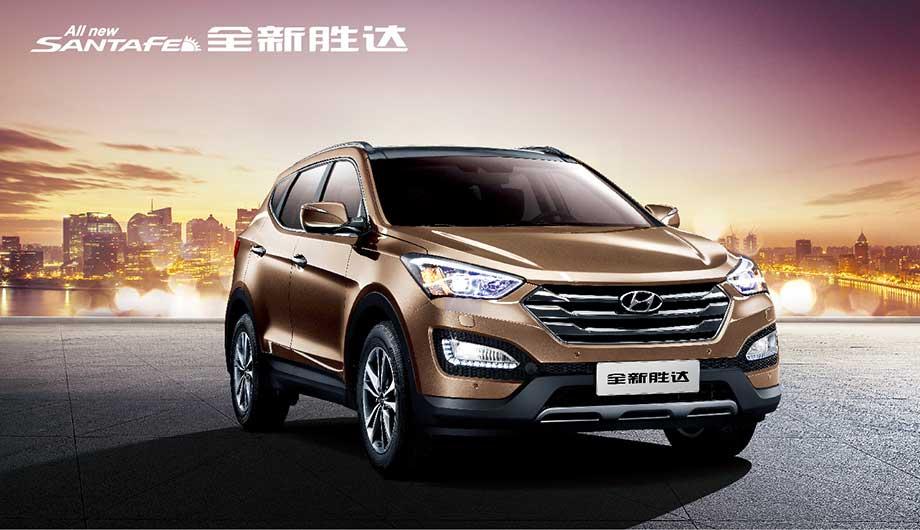 主要产品:北京现代汽车