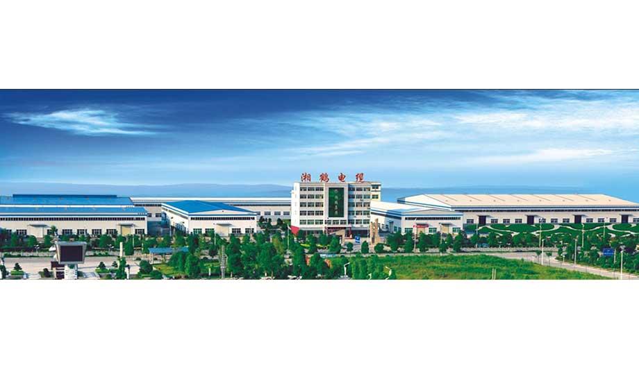【湖南省】湖南湘鹤集团电缆科技股份有限公司