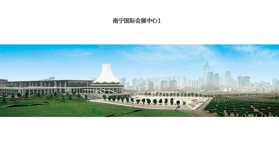 【山东省】中建八局第二建设有限公司--2016年