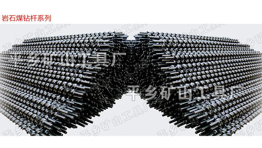 平乡县平乡矿山工具厂/河北紫东钻探工具有限公司