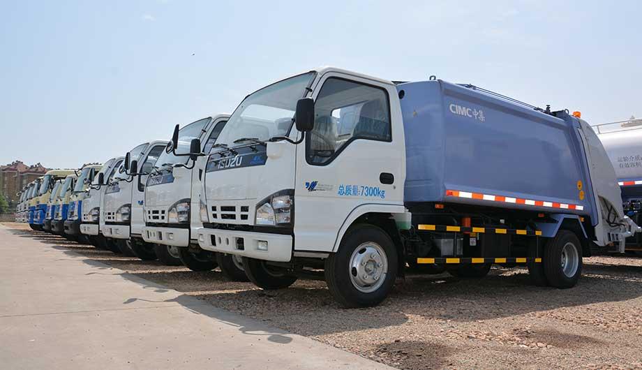 【山东省】青岛中集环境保护设备有限公司——2016年