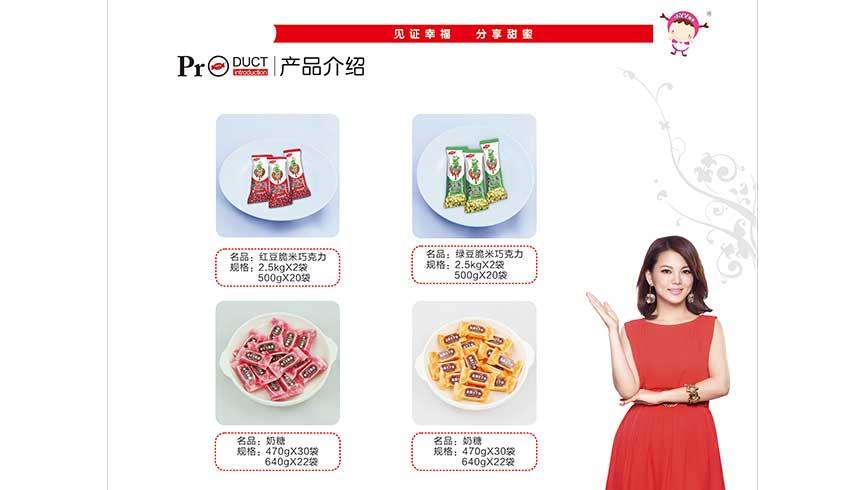 王小ya丫个人资料年_2010湖南卫视跨年演唱会下_小丫丫