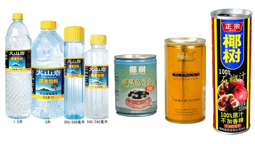 """主要产品:""""火山岩""""饮用天然矿泉水"""