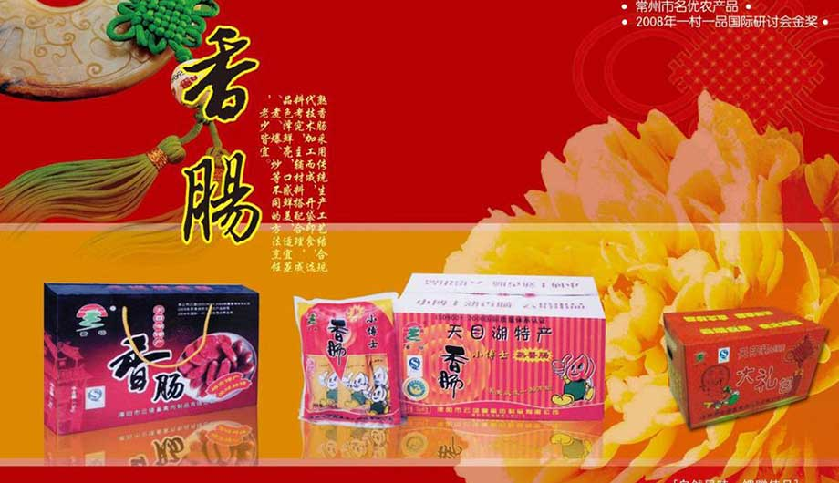 """【江苏省】江苏云塔食品有限公司——2016年""""3·15"""""""