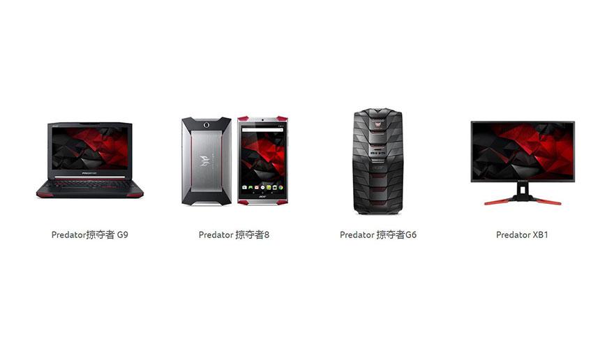 宏碁电脑(上海)有限公司