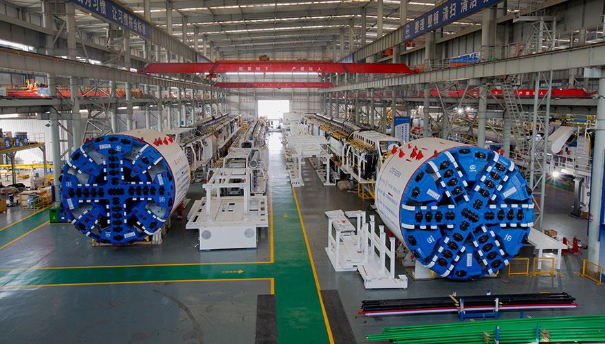 中铁工程装备集团有限公司