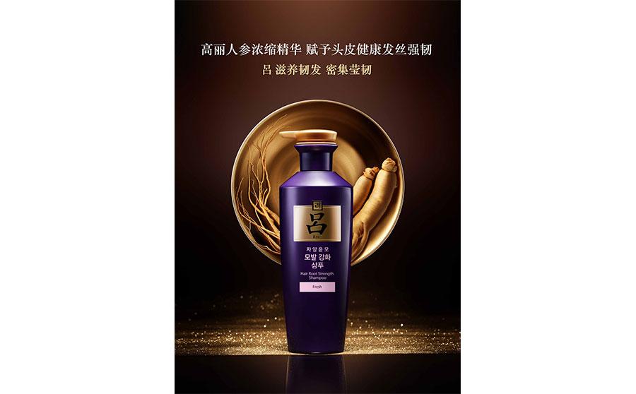 爱茉莉化妆品(上海)有限公司