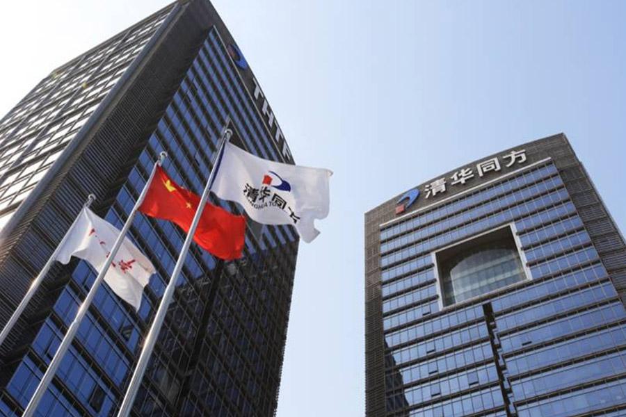 北京珠穆朗玛移动通信有限公司_质量月_中国消费网