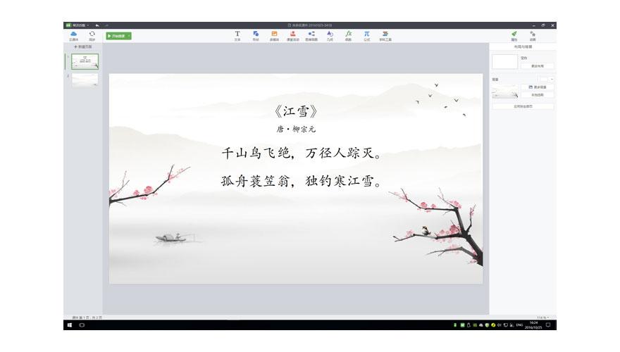 广州视睿电子科技有限公司_质量月_中国消费网_质量