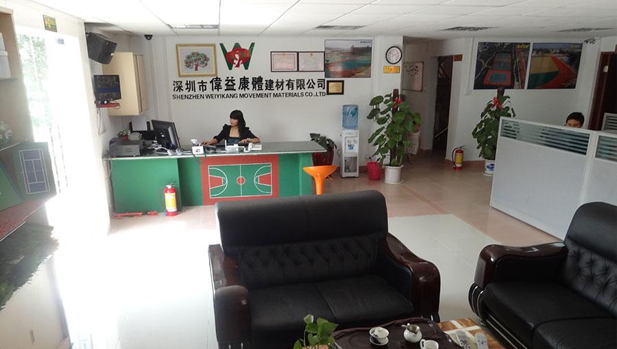 深圳市伟益康体建材有限公司