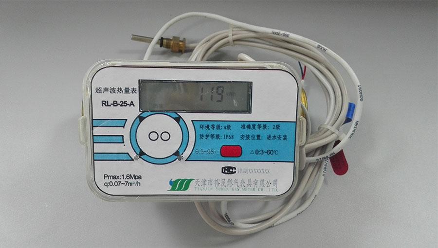 天津市裕民燃气表具有限公司