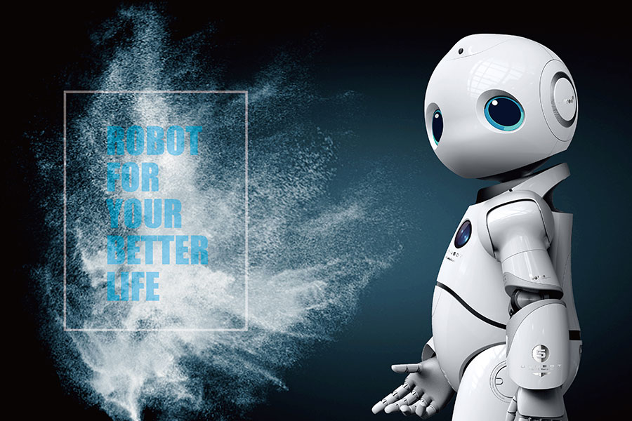北京康力优蓝机器人科技有限公司