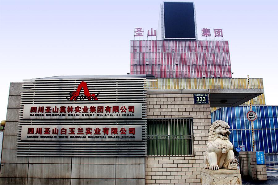 四川圣山白玉兰实业有限公司_质量月_中国消费网_质量