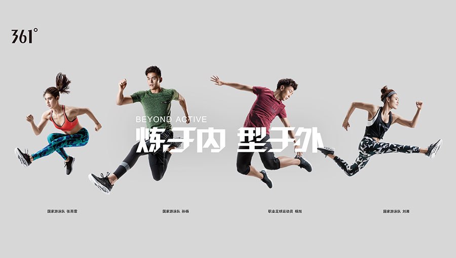 三六一度(中国)有限公司