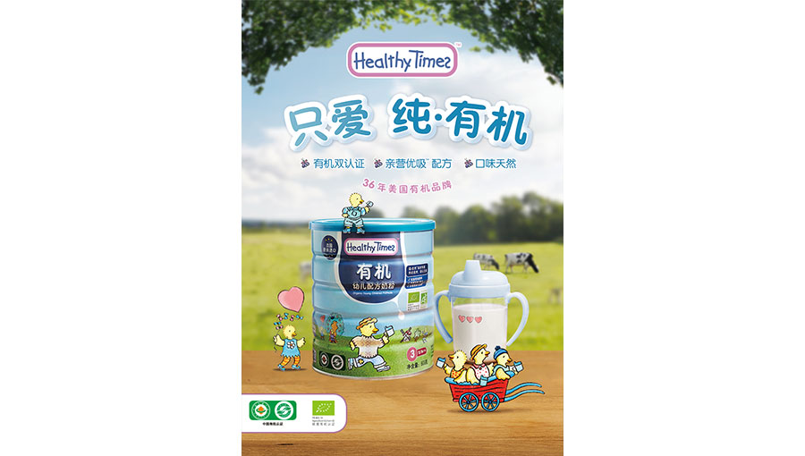 广州市合生元生物制品有限公司