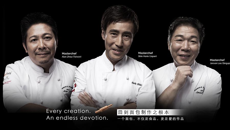 上海新语面包食品有限公司