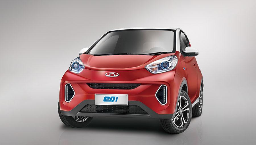 奇瑞新能源汽车技术有限公司