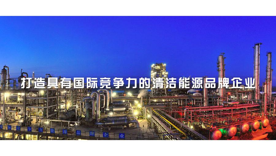 山西潞安矿业(集团)有限责任公司