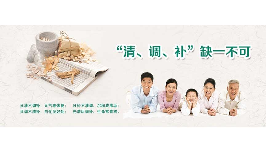 湖南吉美生物科技发展有限公司