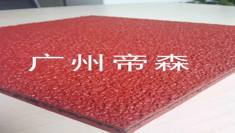 广州帝森康体设备有限公司