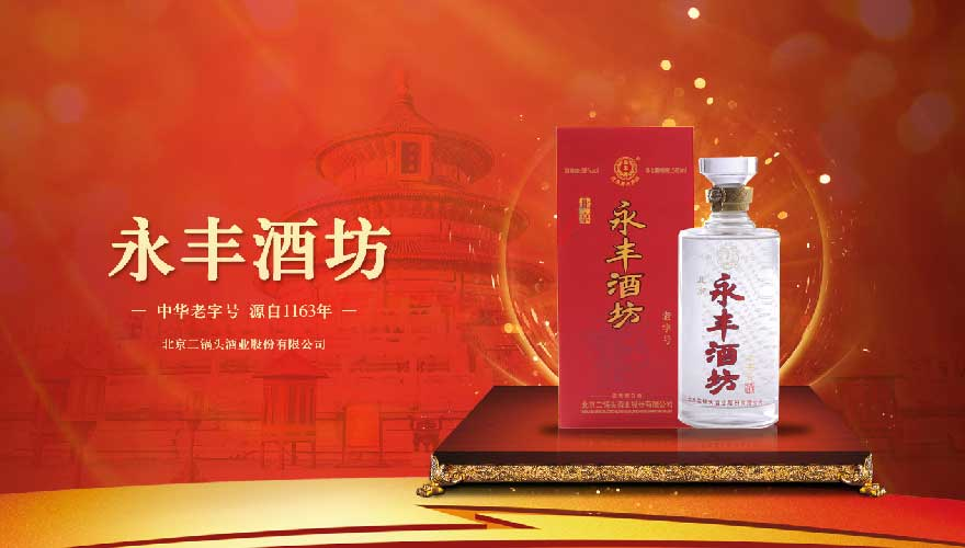 北京贝克巴斯科技发展有限公司