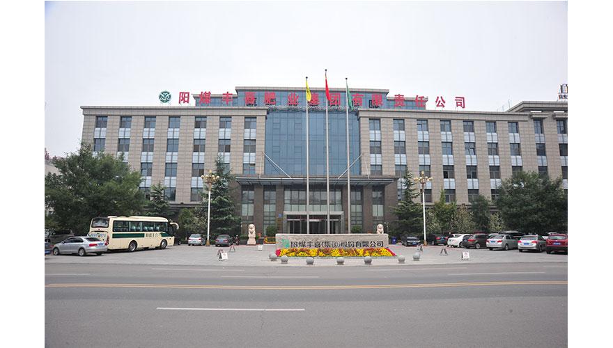 阳煤丰喜肥业(集团)有限责任公司