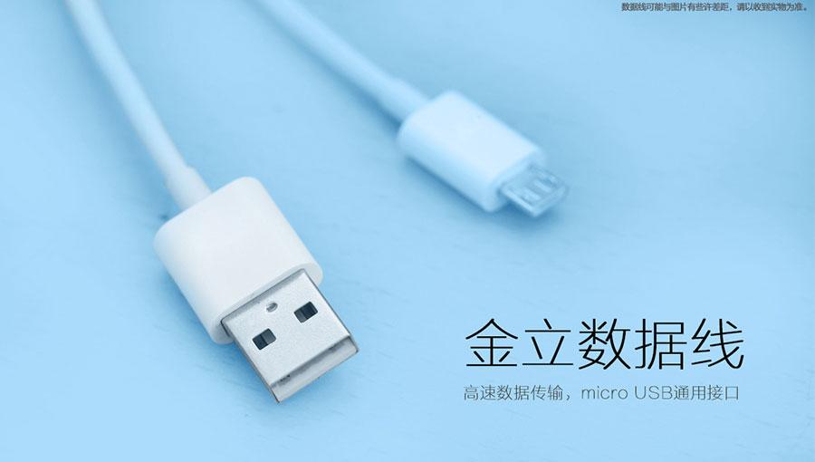 深圳市金立通信设备有限公司
