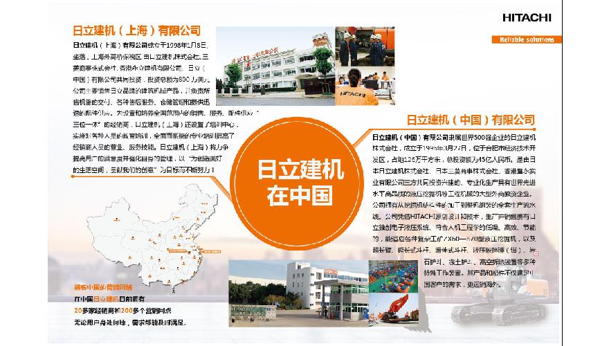 广西建机5512电路图