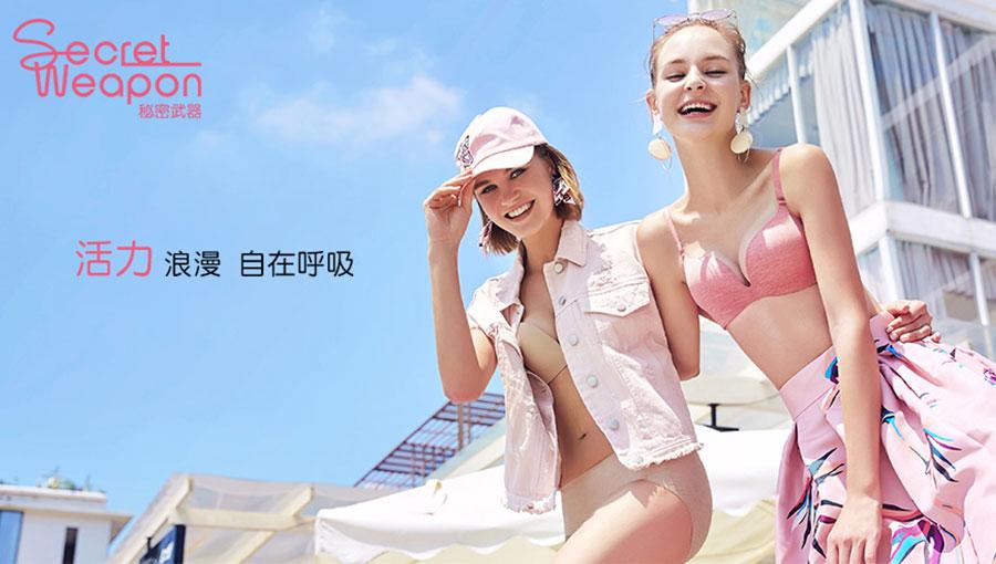 深圳汇洁集团股份有限公司