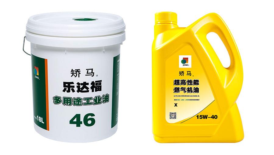 山西日本能源润滑油有限公司