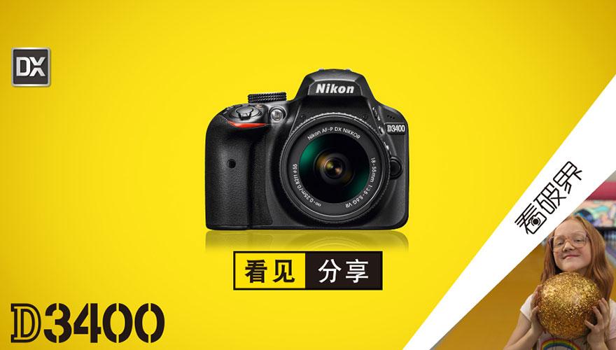 尼康映像仪器销售(中国)有限公司