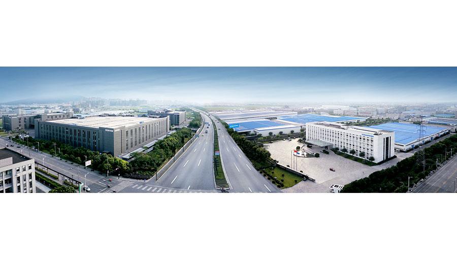 杭州老板电器股份有限公司