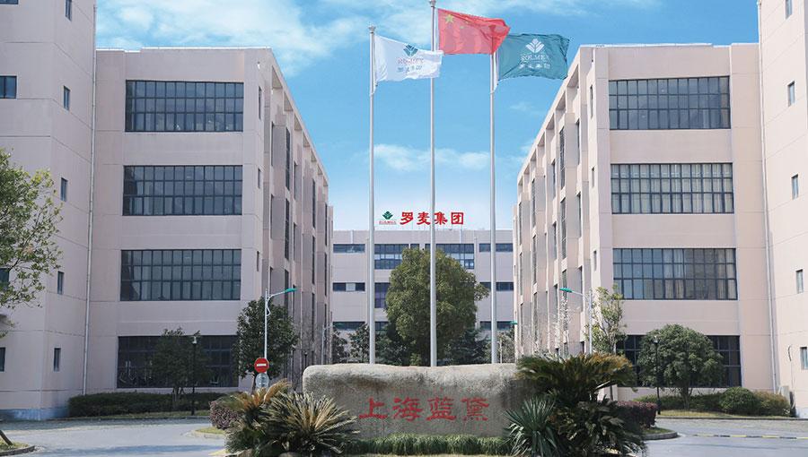 北京罗麦科技有限公司