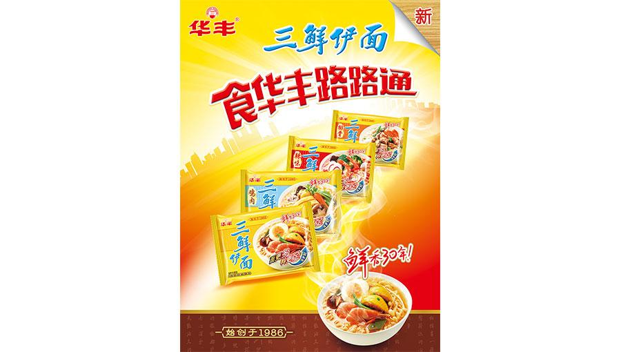 金光集团中国食品/金光企业管理(上海)有限公司