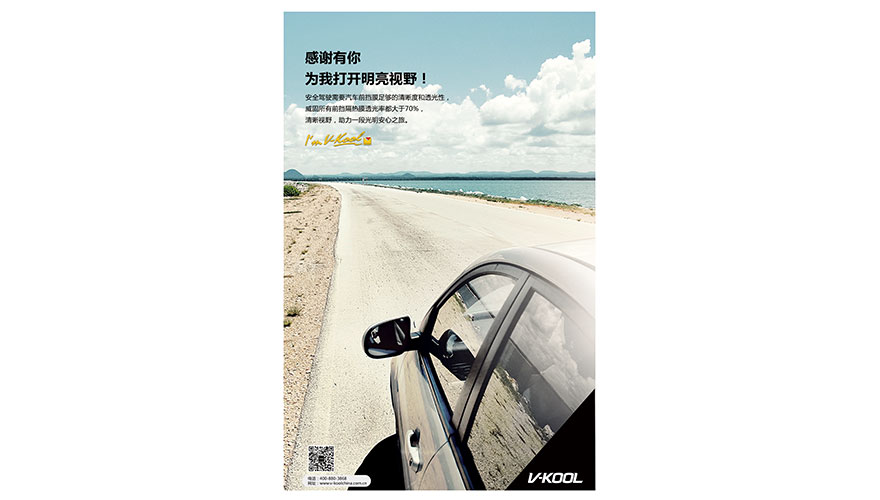上海海晏威固国际贸易有限公司