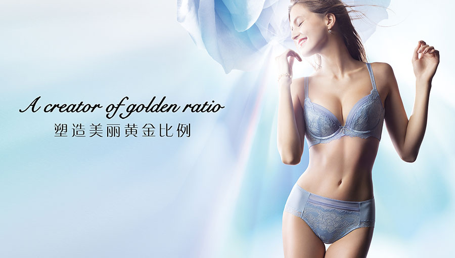 华歌尔(中国)时装有限公司