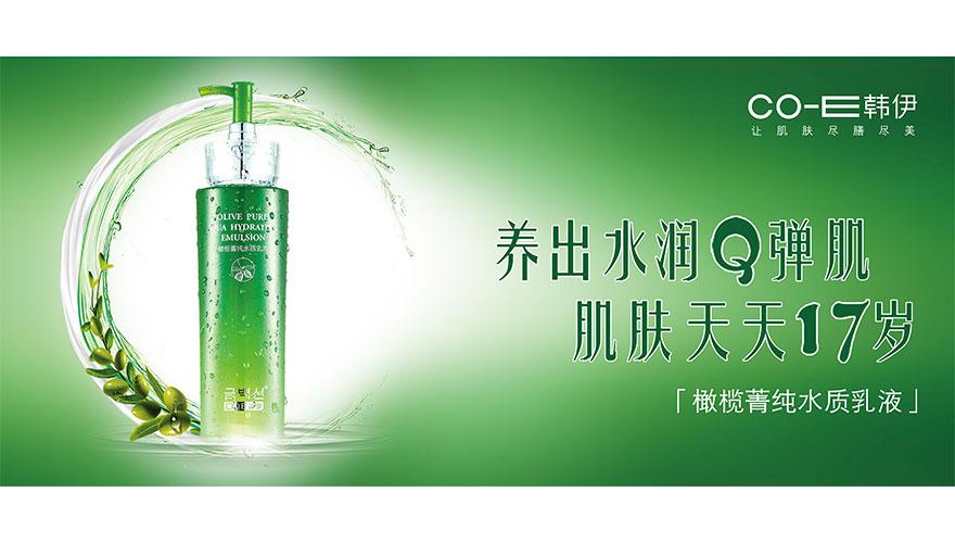 广东雅威生物科技有限公司