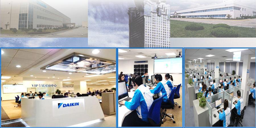大金空调技术(中国)有限公司
