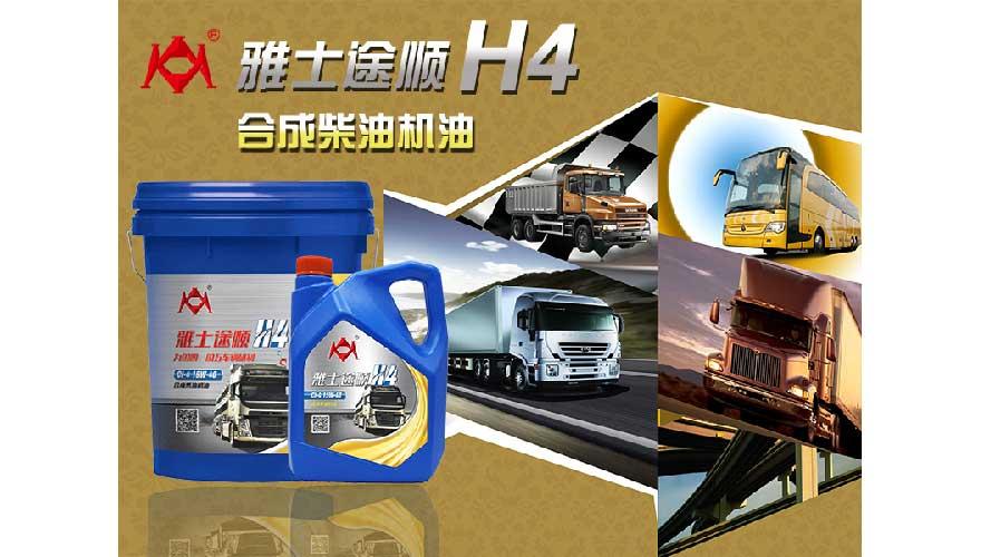 北京雅士科莱恩石油化工有限公司