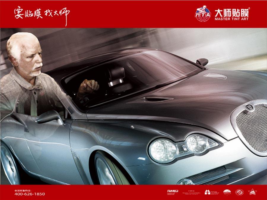 上海追得新材料科技有限公司