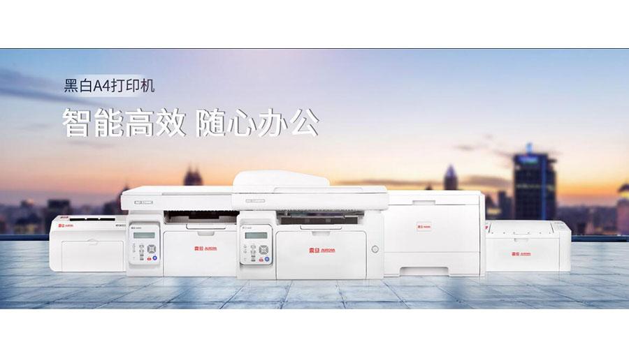 上海震旦办公自动化销售有限公司