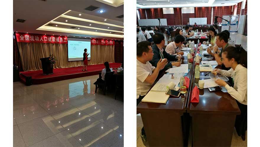 北京八分客健康科技有限公司