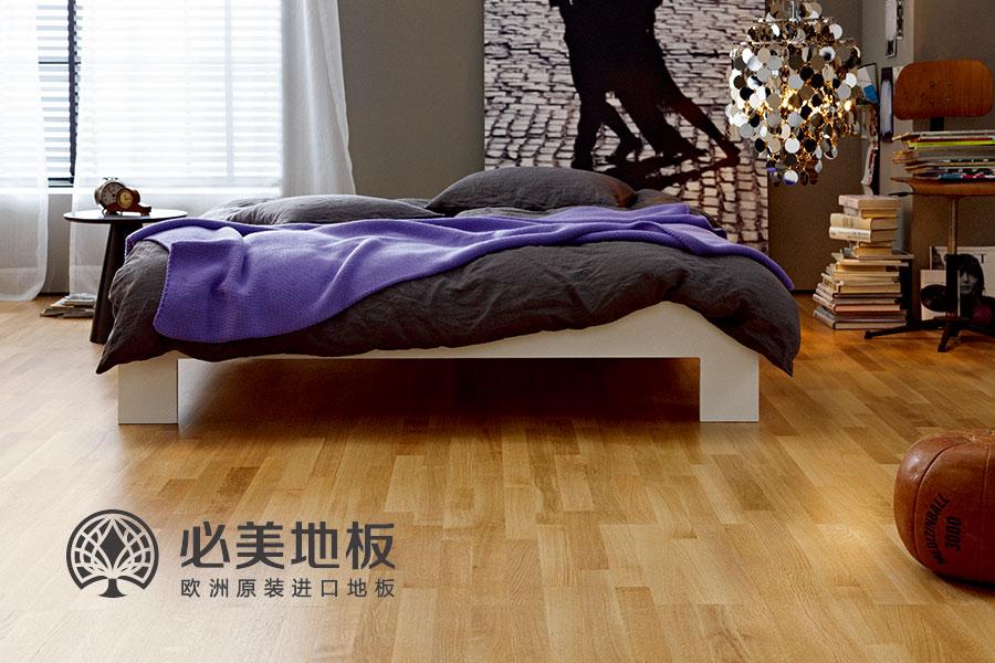 必美国际集团(香港)有限公司