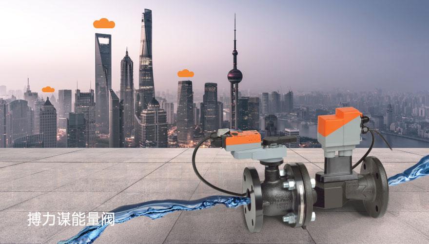 搏力谋自控设备(上海)有限公司