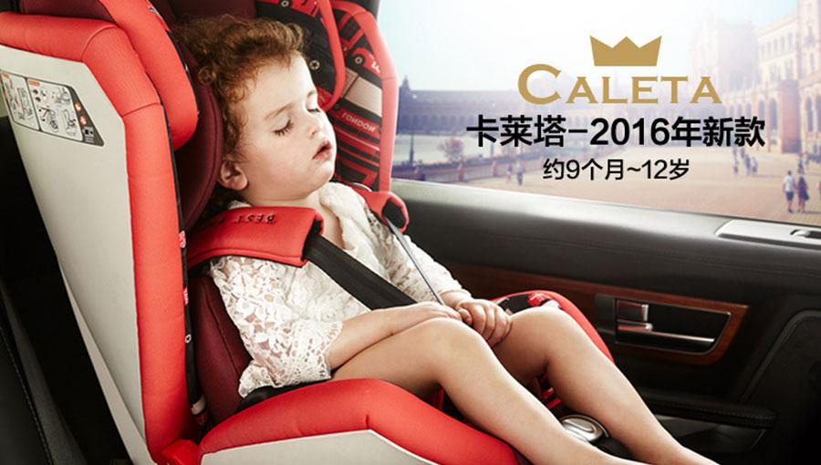 江苏安用座椅科技有限公司