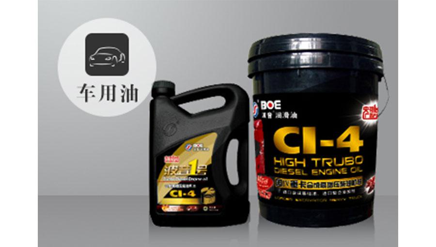 北京滨海油业有限公司