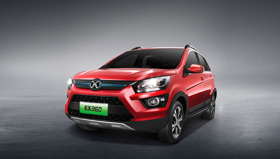 北京新能源汽车营销有限公司