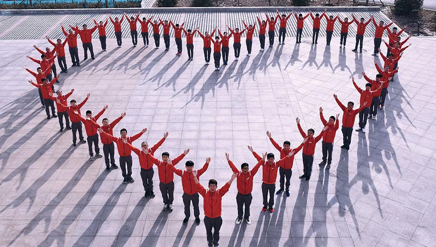 北京绿茵天地体育场馆经营管理有限公司
