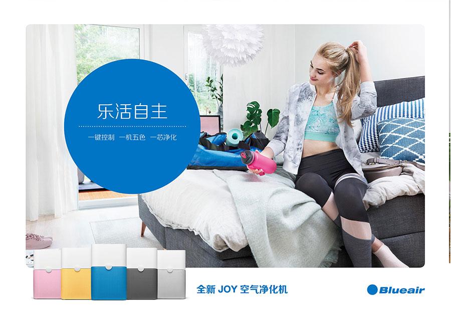 博露雅迩(上海)商贸有限公司